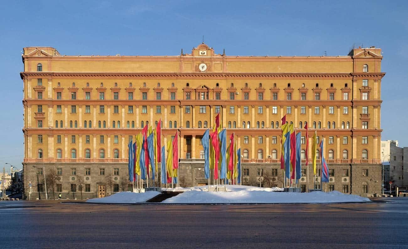 Sede da FSB na Praça Lubianka